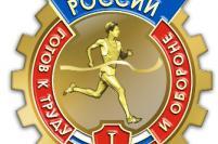 Положение о физкультурно-спортивном комплексе досааф россии «Готов к труду и обороне»